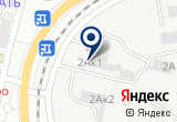 «PR-Master, рекламно-полиграфическая компания» на Яндекс карте
