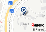 «Ваш Бухгалтер, компания бухгалтерских и юридических услуг» на Яндекс карте