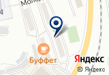 «География, туристическое агентство» на Яндекс карте