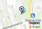 «1000 мелочей, универсальный магазин» на Яндекс карте