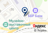 «Хайвей, автомагазин» на Яндекс карте