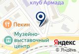 «Пошив, ателье» на Яндекс карте