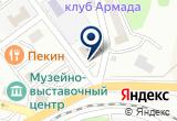 «Шиномонтажная мастерская, ИП Лазарев В.Н.» на Яндекс карте