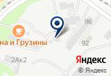 «БлюзМобиль Восток, торгово-сервисный центр» на Яндекс карте