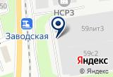 «Подшипник-Сервис ДВ, ООО, торговая компания» на Яндекс карте