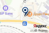«IronMass, магазин спортивного питания и аксессуаров» на Яндекс карте