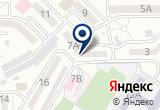 «Домашний мастер, сервисная компания» на Яндекс карте