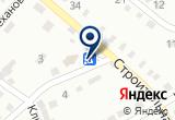 «Закусочная у Федорыча» на Яндекс карте