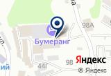 «Максим, сервис заказа легкового транспорта» на Яндекс карте