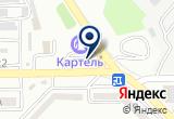 «FreeWay Station, кафе быстрого питания» на Яндекс карте