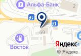 «Посейдон, автокомплекс» на Яндекс карте