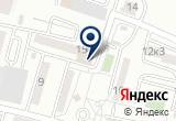 «Ателье, ИП Глотова О.Г.» на Яндекс карте