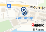 «Forward, магазин спортивной одежды» на Яндекс карте