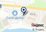 «Pickpoint, постамат» на Яндекс карте