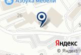 «Металлотрейд, ООО, пункт приема металлолома» на Яндекс карте