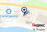 «Сити сувенир, студия оригинальных подарков» на Яндекс карте