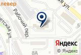 «МИРА, студия танцевального искусства» на Яндекс карте