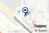 «CHISTO, служба стирки ковров» на Яндекс карте
