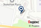«Подиум, салон тканей» на Яндекс карте