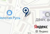 «DHL, курьерская служба» на Яндекс карте