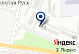«Пегас Туристик, сетевое агентство» на Яндекс карте