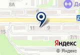 «Евраз НМТП, АО, общежитие» на Яндекс карте