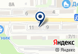 «Ателье, ИП Кобзарь Н.В.» на Яндекс карте