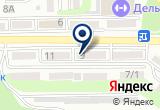 «Гостиница» на Яндекс карте