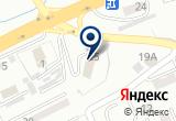 «Мистер Ойл, автоцентр» на Яндекс карте