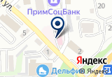 «Станция скорой медицинской помощи г. Находки» на Яндекс карте