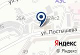 «Мастер Граф, компания» на Яндекс карте