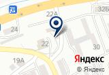 «Перекресток, автомастерская» на Яндекс карте