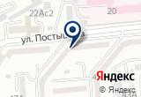 «Лира, ООО, торгово-монтажная компания» на Яндекс карте