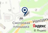 «White & Black, студия танца» на Яндекс карте