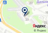 «Профсоюз докеров, профсоюзная организация» на Яндекс карте