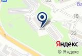«Находкинский центр сертификации, ООО» на Яндекс карте