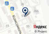 «Арсенал ДВ, ООО» на Яндекс карте