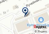 «Автомойка на Купеческом» на Яндекс карте