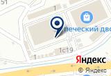 «E-kvadrocikl, интернет-магазин детских квадроциклов» на Яндекс карте