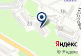 «Находкинский ЦСМ, ФБУ» на Яндекс карте