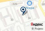 «ДЕРСУ, магазин» на Яндекс карте