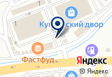 «Экипировка ДВ, магазин» на Яндекс карте