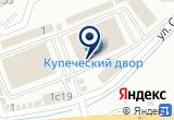 «Мустанг, автомагазин» на Яндекс карте
