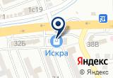 «ФишМастер, магазин товаров для рыбалки и отдыха» на Яндекс карте