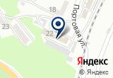 «ЕВРАЗ Находкинский морской торговый порт, АО» на Яндекс карте