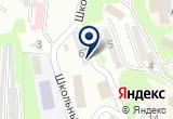 «Ростехинвентаризация-Федеральное БТИ, АО, филиал по Приморскому краю» на Яндекс карте
