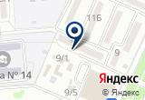 «Техномарин Плюс, оптовая компания» на Яндекс карте