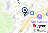 «Элита-Находка, агентство недвижимости» на Яндекс карте