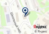 «Гелиос Плюс, ООО, компания юридических и бизнес-услуг» на Яндекс карте