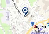 «Пегас Туристик, сеть туристических компаний» на Яндекс карте